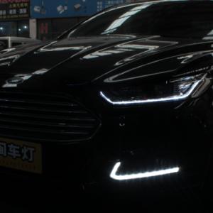 дневные ходовые огни новый Ford Mondeo