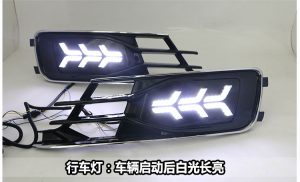 дневные ходовые огни Audi A6