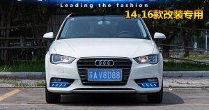 дневные ходовые огни Audi A3