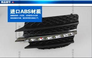 дневные ходовые огни BMW X6