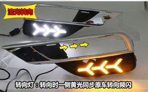 дневные ходовые огни Honda CR-V