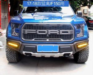 Дневные ходовые огни Ford F-150