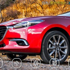 дневные ходовые огни новая Mazda 3