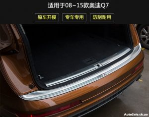 Тюнинг Audi Q7